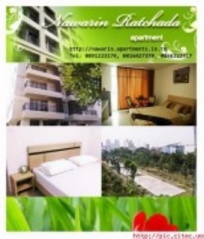 Nawarin Ratchada Apartment อพาร์ทเม้นท์เปิดใหม่ รัชดา 20 - สุทธิสาร ห้วยขวาง ใกล้รถไฟฟ้าใต้ดิน นวรินทร์ รัชดา อพาร์ทเม้นท์