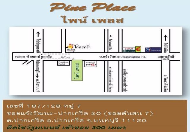 Pine Place (ไพน์ เพลส)